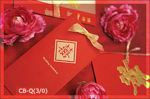 WeddingCard Shop